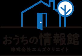 おうち情報館 株式会社エムズクリエイト